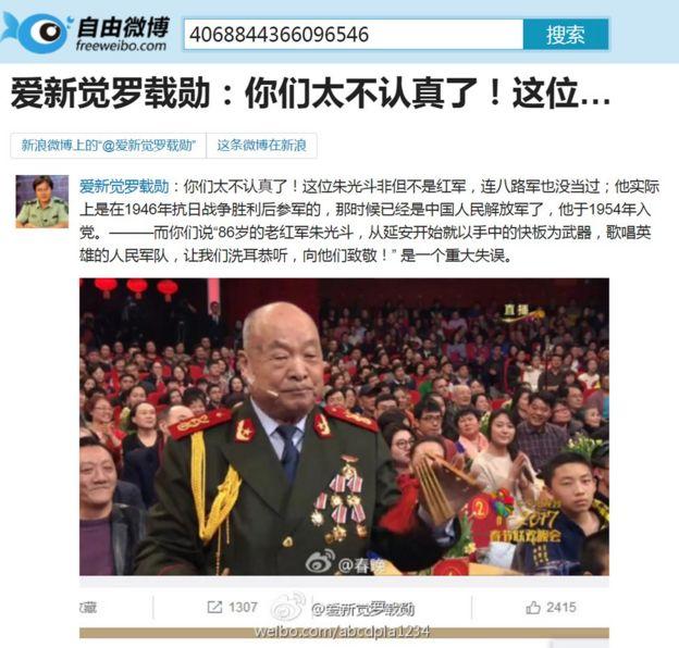 網民「愛新覺羅載勳」被屏蔽的微博(28/1/2017)