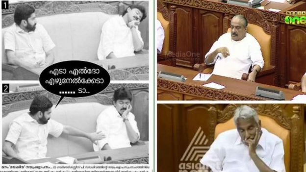 Sleeping politician meme