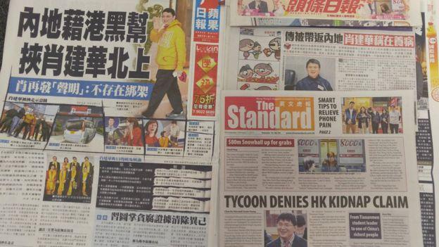 香港《苹果日报》、《头条日报》和英文《虎报》周三(2月1日)刊登的有关肖建华的报道。