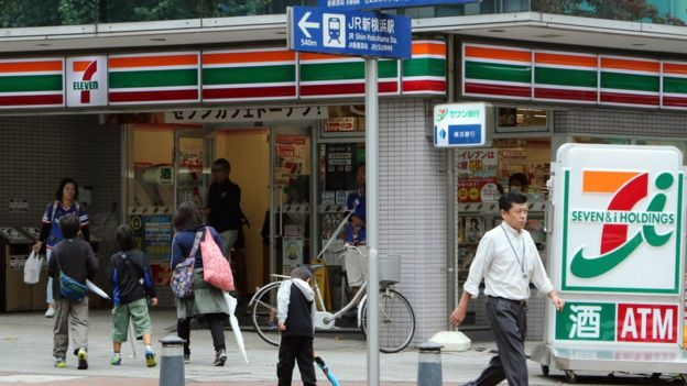 Japan ATM scam using fraudulent cards nets $12.7m ilicomm Technology Solutions