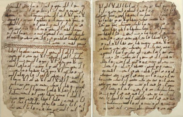 Quran səhifəsi
