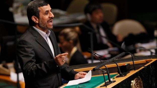 Mahmoud Ahmadinejad at the UN in 2012