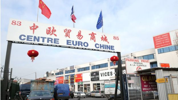 A photo taken on February 2, 2011 shows the entrance of the 'Centre Euro Chine' business center in Aubervilliers, north of Paris