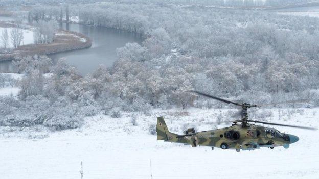 Інспекція передбачала вертолітний обліт району