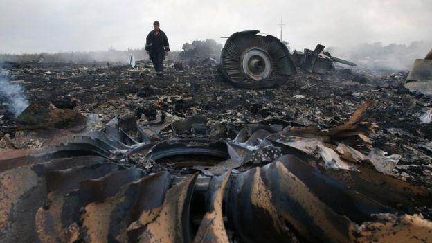 Место гибели рейса MH17