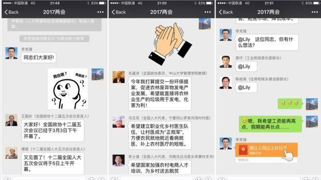 微信在中国最受欢迎