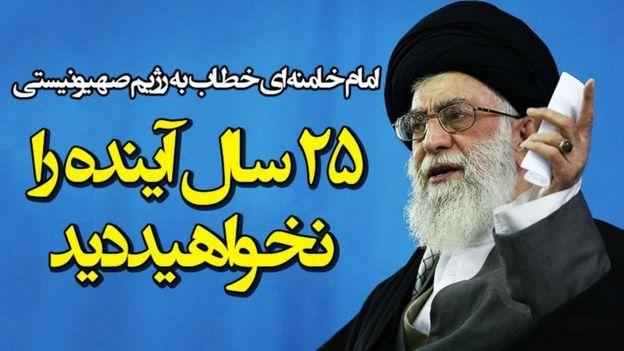 رهبر معظم انقلاب: رژیم صهیونیستی بهشرط مبارزه و اتحاد ۲۵سال آینده وجود نخواهد داشت