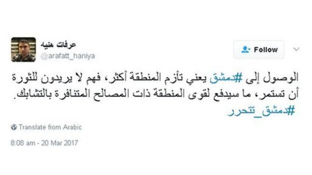 معركة دمشق