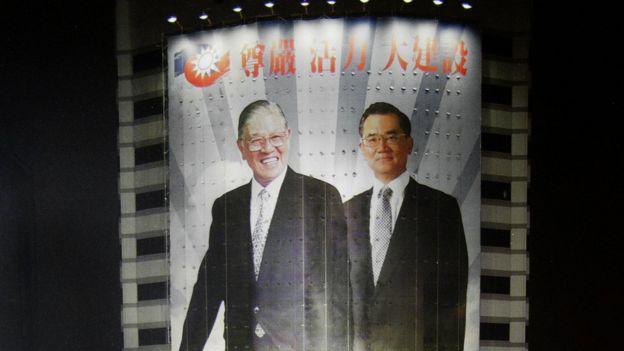 李登辉、连战竞选海报