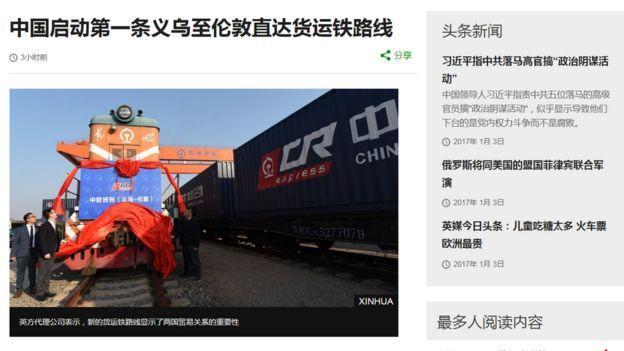 Resultado de imagen para tren chino a reino unido
