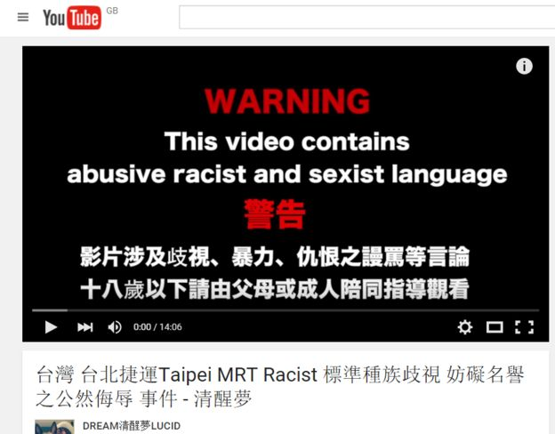 Hall's video was subtitled in Mandarin and English