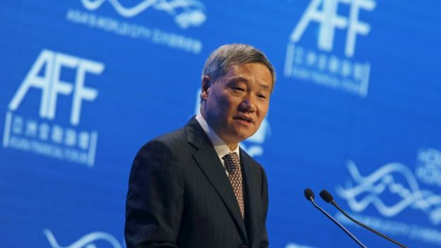 Xiao Gang addresses the Asian Financial Forum in Hong Kong, 19 January 2015