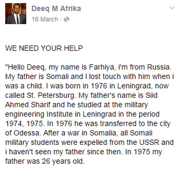 Facebook post explaining Farhiya's search and how she lost touch with her father when she was a young child.