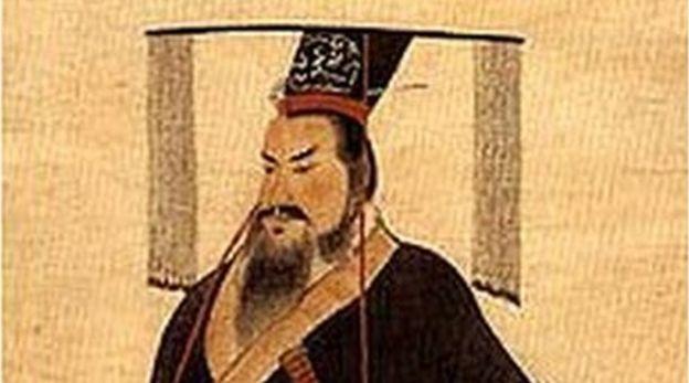 Emperor Qin Shi Huang