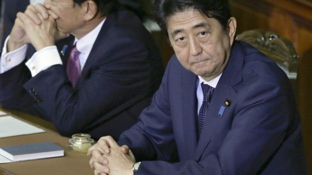 Prime Minister Abe had hoped to have the bill passed before a five-day holiday started on Saturday