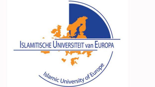 Avrupa İslam Üniversitesi logosu