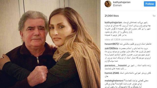 کتایون شجریان و همرش محمدرضا شجریان