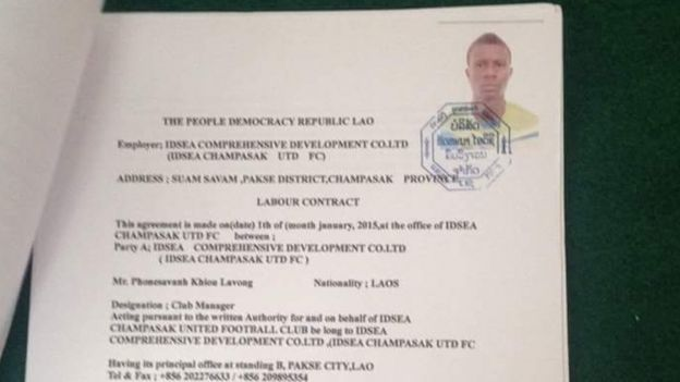 contract for champasak fc