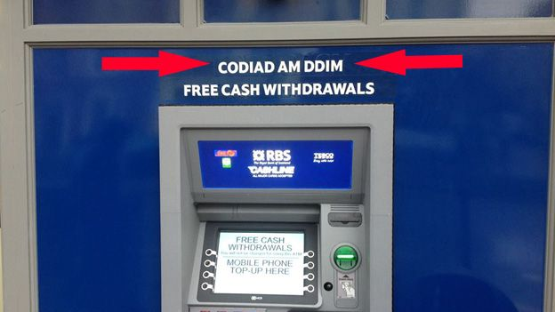 Cash machine error in Wales