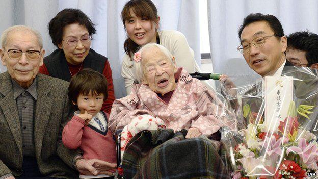 Okawa family around Misao Okawa