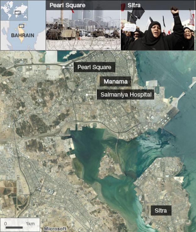 Bahrain Map News Bahrain Map
