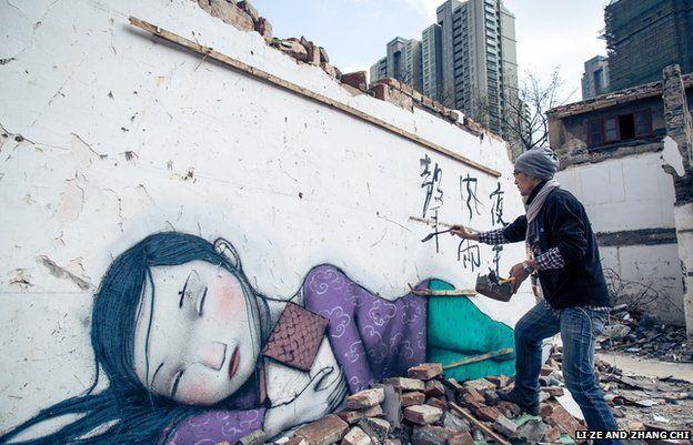 Travel Asia Shanghai Street Art Travel Asia