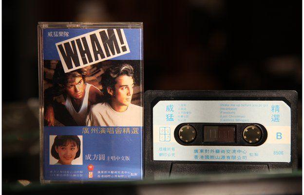 Casete con la música de Wham! distribuido en China, en 1985