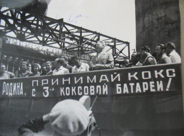 Plant Soviet times