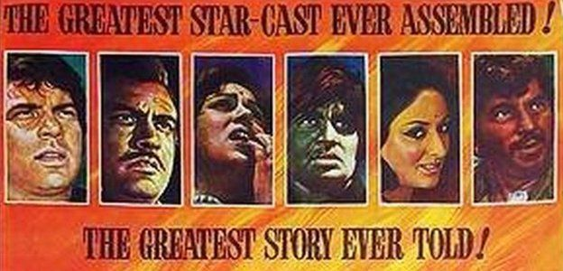 File:Sholay-poster.jpg - Wikipedia