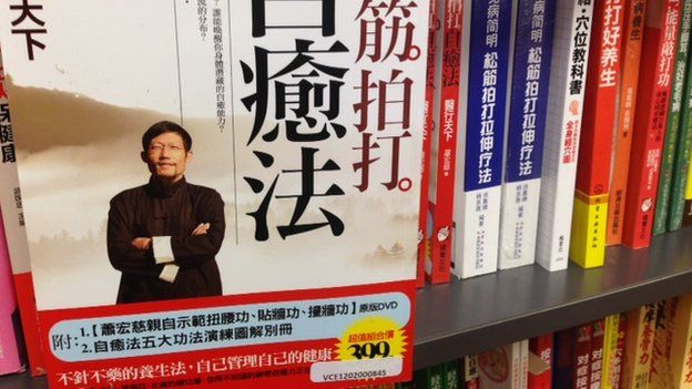 Xiao Hongchi's book on sale in Singapore