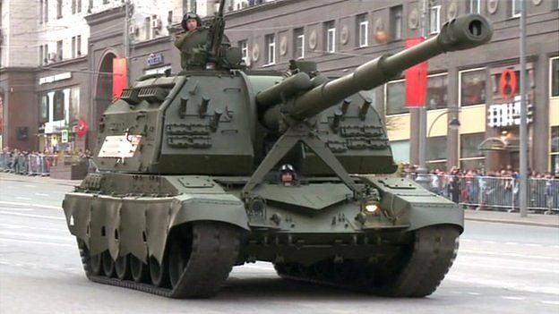 Koalitsiya-SV self-propelled artillery, 4 May 15