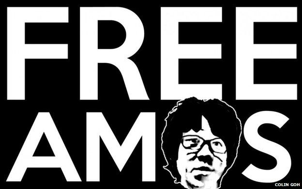 Image of a campaign poster calling for Amos Yee's release done by Singaporean humorist Colin Goh