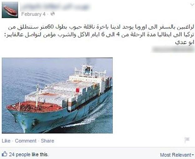 Facebook page showing a ship