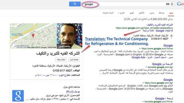 Mr Saber's Google page