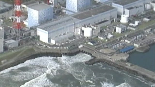Fukushima nuclear plant in Japan