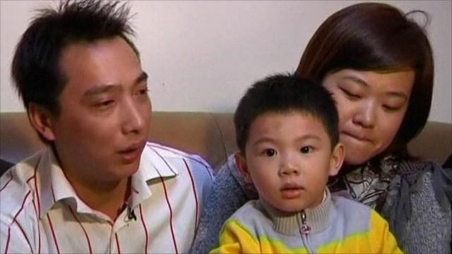 Family in China