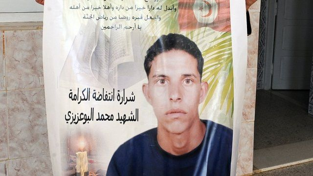 Poster of Mohamed Bouazizi