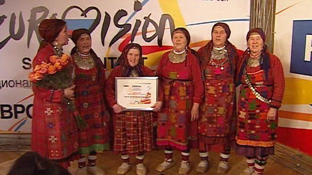 Buranovo Grannies