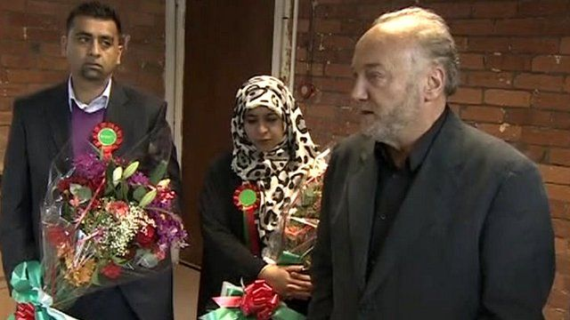 George Galloway with Respect colleagues in Bradford