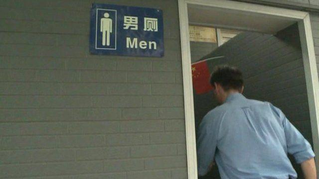 Men's toilets in Beijing