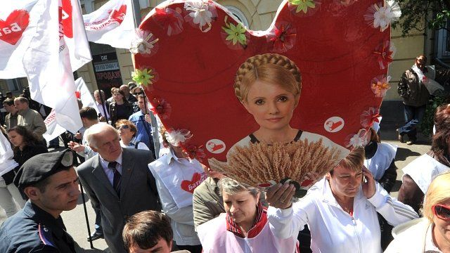 Supporters of Yulia Tymoshenko