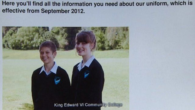 Uniform information on KEVICC website