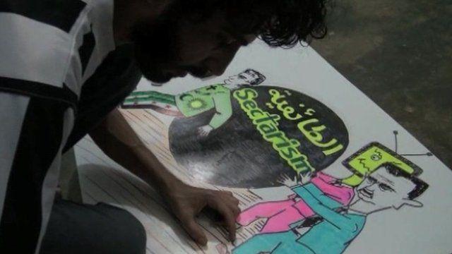 Ahmad drawing