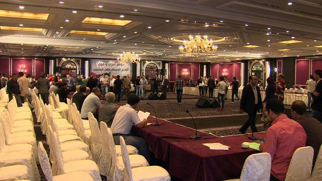Force for Peaceful and Democratic Change conference in Damascus, Sept 2012
