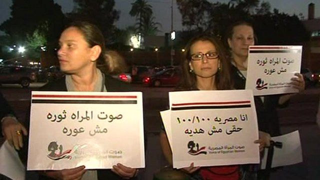 Protesters around the Presidential Palace in Cairo