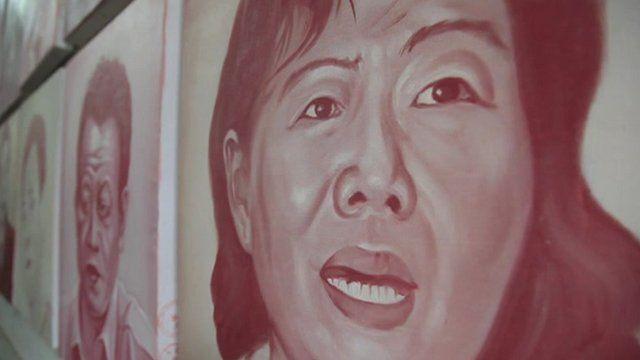 Portraits of Chinese officials by artist Zhang Bingjian