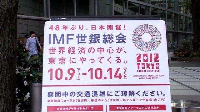 IMF meeting sign