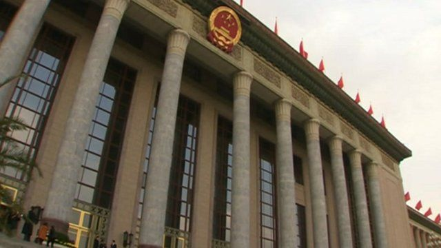 Communist Party building