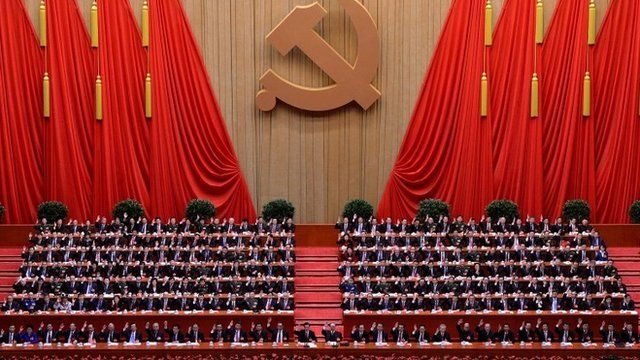 China Party Congress