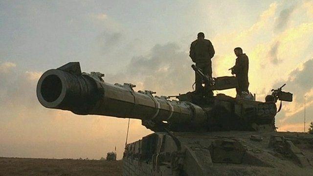 Israeli gun